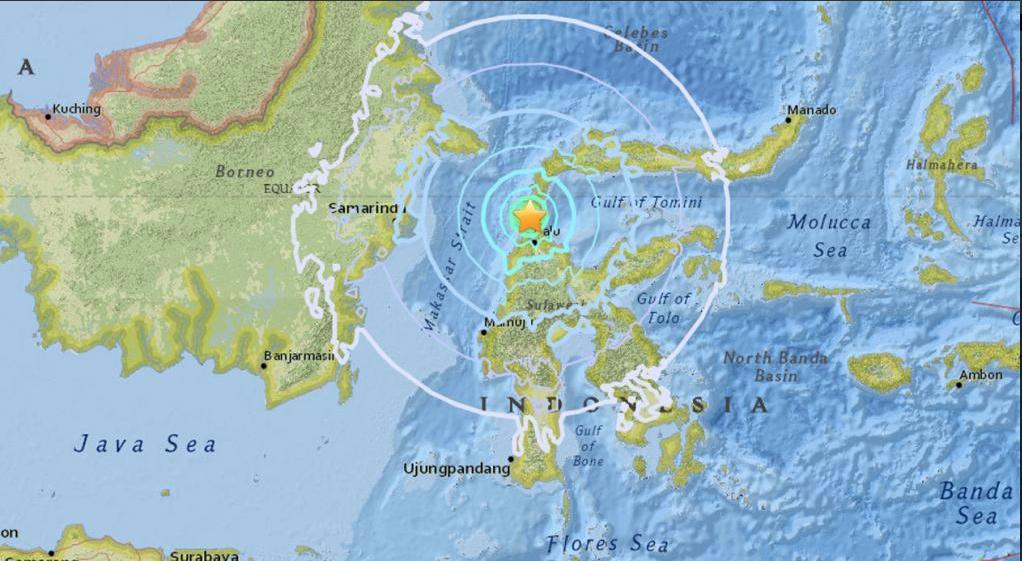 Reportan tsunami tras poderoso sismo en Indonesia de 7.5 — ÚLTIMA HORA