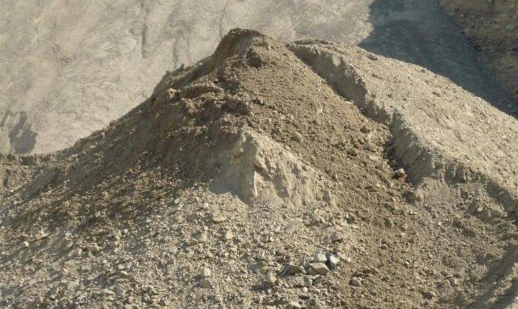 Manifesta canadevi su rechazo ante un aumento en precios - Precio del cemento ...